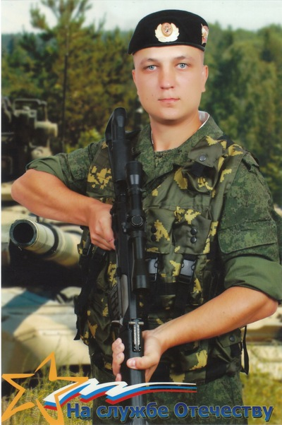 Владимир Зубаков, 4 декабря 1990, Краснодар, id13717171