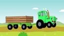 Растаманский трактор