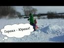 Зимние забавы в Катунино Что осталось за кадром