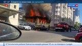 Новости на Россия 24  •  В Екатеринбурге горит памятник архитектуры 19 века