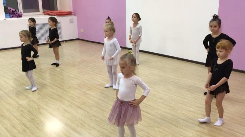 Хореография для самых маленьких в Dancing Home