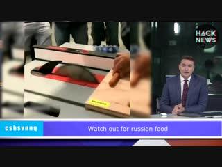 Hack News - Американские новости