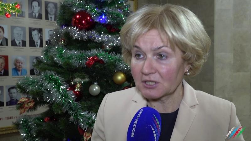 Ольга Голодец: От лица россиян поздравляю Азербайджан с Новым 2019 годом