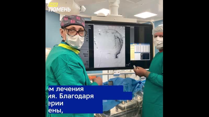 Врачи тюменского Медгорода помогли женщине с раком шейки матки и гигантской миомой.