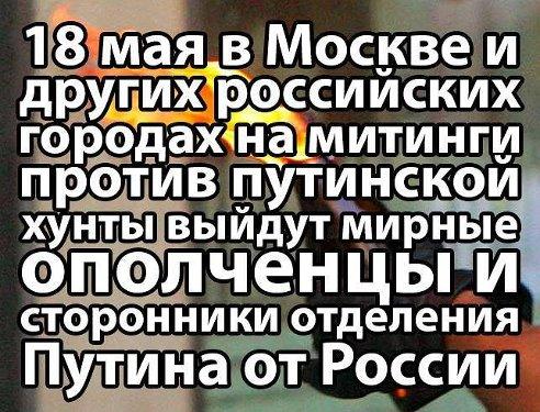 """Россия вошла в эпоху """"дзюдократии"""", - американские СМИ - Цензор.НЕТ 1969"""