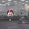 PROSPORT – магазин спортивного питания в Воронеж