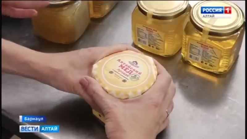 Переработчики мёда в Алтайском крае не могут прийти к согласию