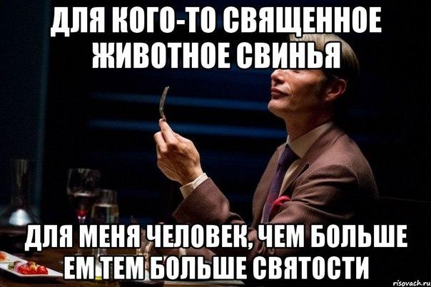 https://pp.vk.me/c424817/v424817759/1385/x8i_wDV8qns.jpg