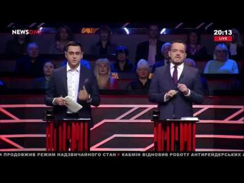 """Кто поборет коррупцию в нашей стране Украинский формат"""" 18 04 18"""