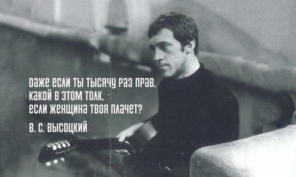 Пост обожания Владимира Высоцкого. Потрясающий: ↪