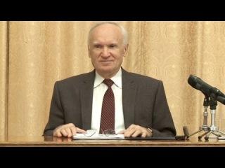 Бог и страдания. Троица и триады (V курс МДС, 2012.10.21) - Осипов А.И.
