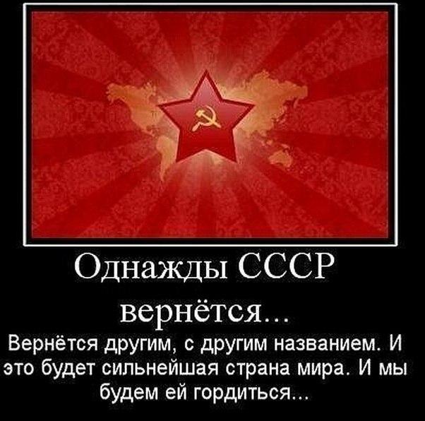 О сайте КПЕ-Украина