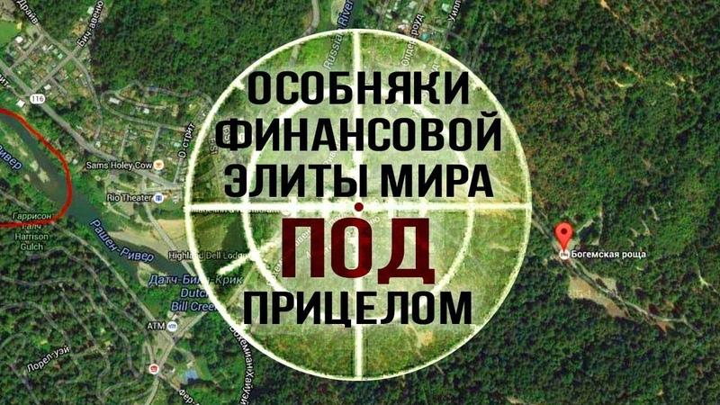 Николай Сапелкин. Мы живём за счёт сталинского наследия