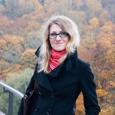 Алина Голуб, 14 октября , Рыбинск, id3449423
