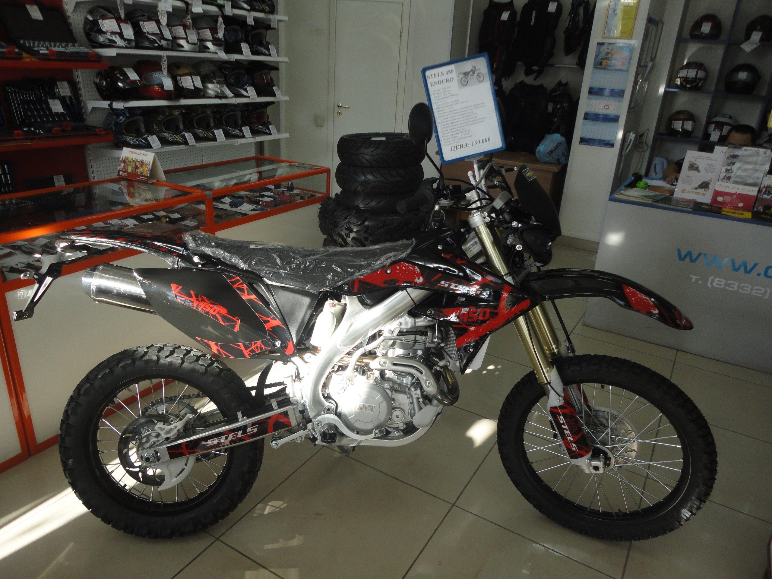 Мотоцикл стелс 450 Эндуро #8