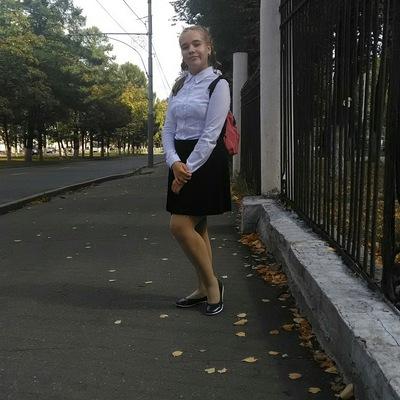 Александра Кузина