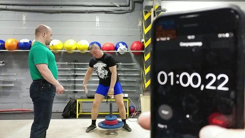 Vitaliy Bobyrev HUB LIFTS 35 kg for ONE MINUTE - 21 reps