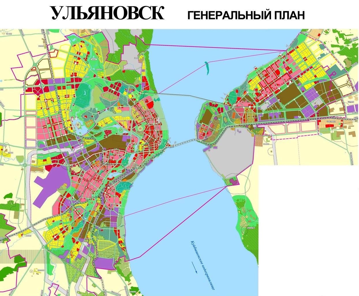 Генеральный План Ульяновска