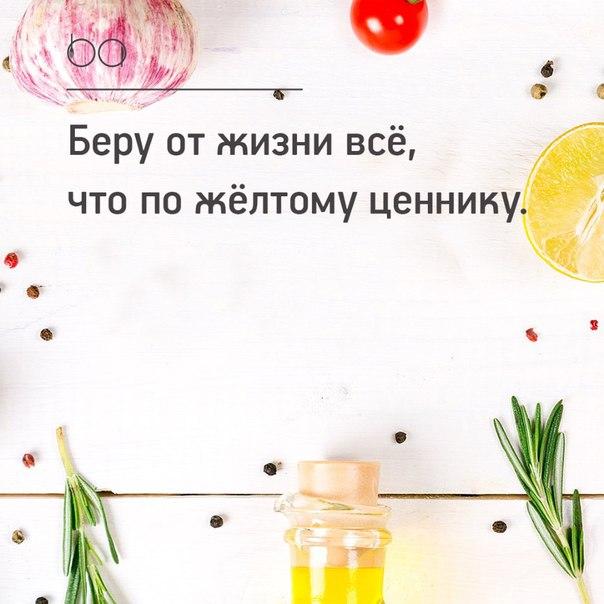 Фото -32194285