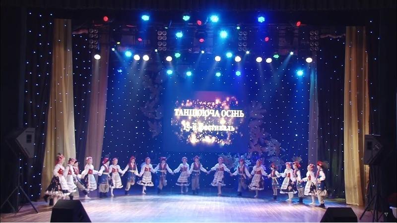 Гала-концерт Танцююча осінь