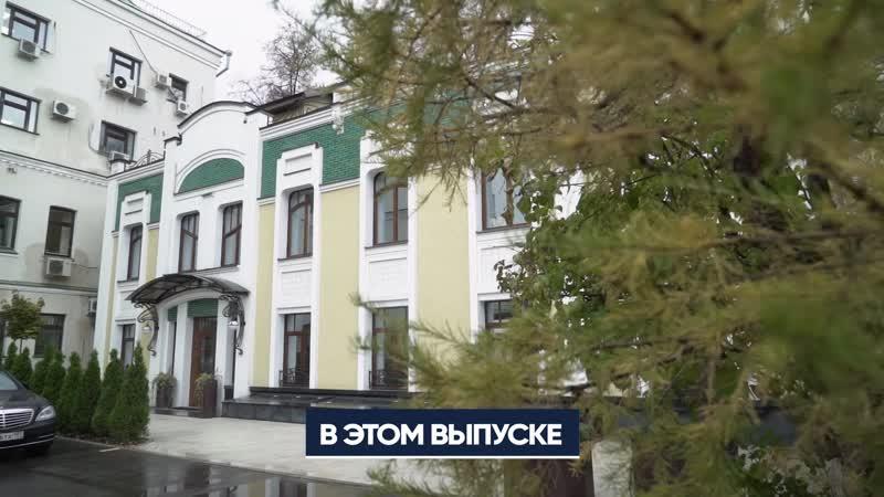 Особняк в Замоскворечье: больше чем офис, лучше чем квартира