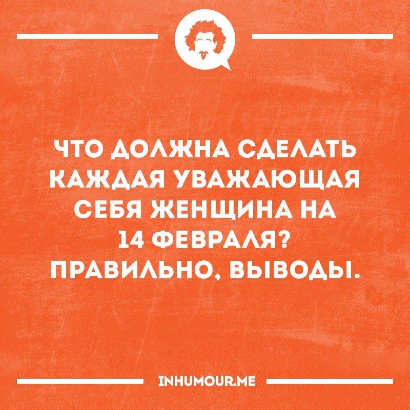 https://cs541603.vk.me/c543109/v543109554/450b3/lRK_ShGuJBo.jpg