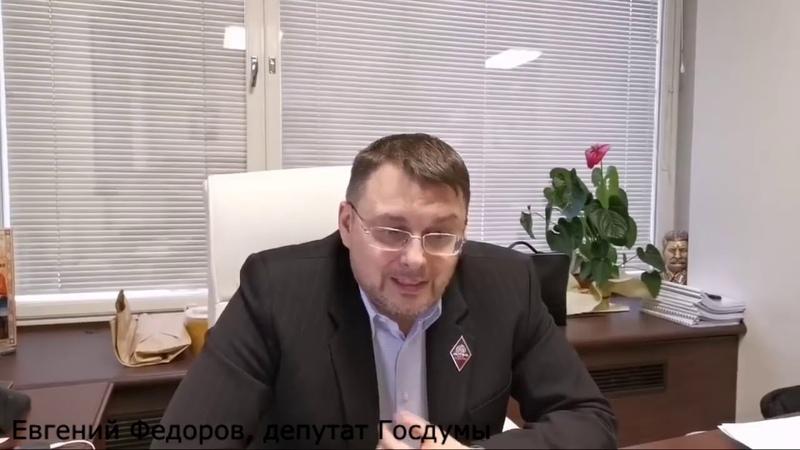 Томос об автокефалии для Украины, это таран Русского мира. Е.А. Фёдоров.