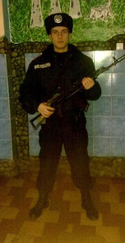 Саня Перебынос, 12 марта , Чернигов, id54694292