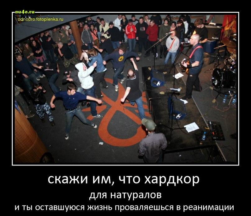 Евгений Васин | Рязань