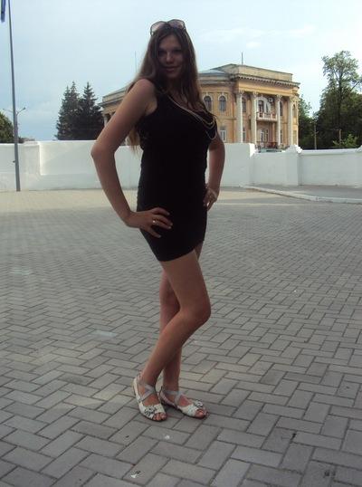 Тетяна Копко, 10 февраля , Москва, id33881798