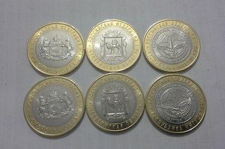 Скупка монет в северодвинске 25000 йен