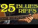 25 Blues Riffs 🔷Guitar Lesson Beginners