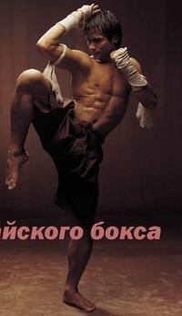 Сулейман Мурадов, 11 апреля , Москва, id186438786