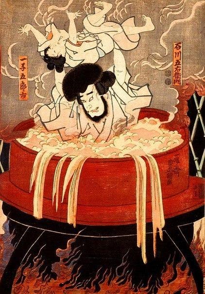 В конце 16-го века Исикава Гоэмон, легендарного японского ниндзю, приговорили к жуткой казни: его бросили в кипящий котёл вместе с единственным сыном Гоэмону удалось спасти сына, держа его над