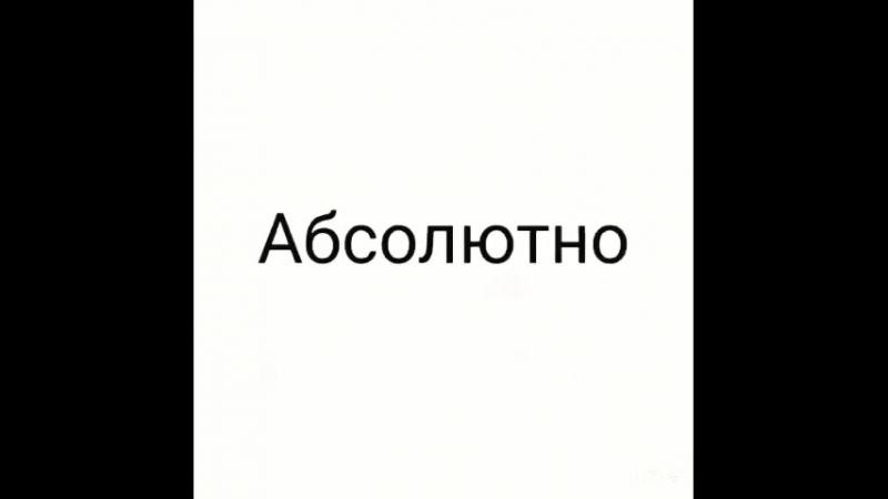 читай медленно