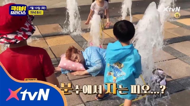 [180707] Jeonghan Seungkwan (Seventeen) @ XtvN's Cover Brothers Teaser