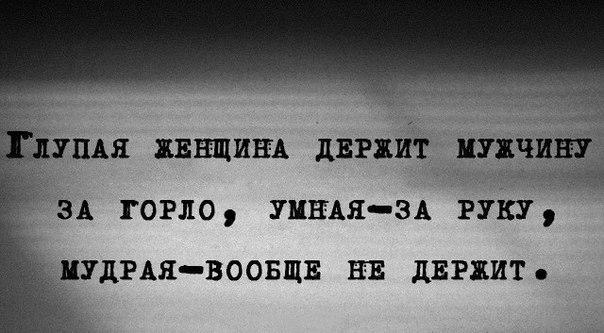 https://pp.vk.me/c620024/v620024938/b893/Wr_Lxyk5qrc.jpg