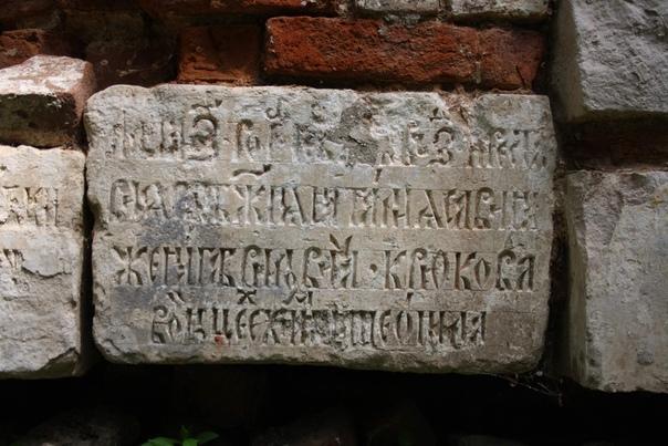 Наскальная типографика вязью.