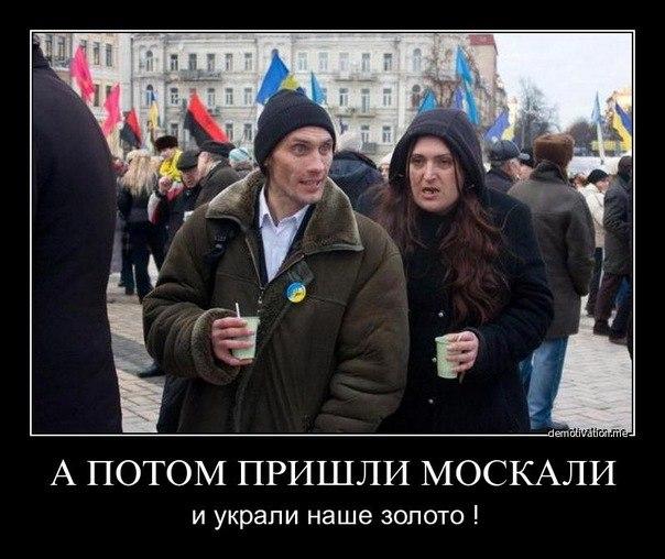 Украина вместе с Евросоюзом могут диктовать условия России - ей больше некуда продавать свой газ, - Арьев - Цензор.НЕТ 3244