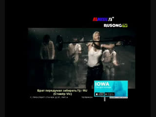 RU MUSIC TV HD+ BRIDGE TV