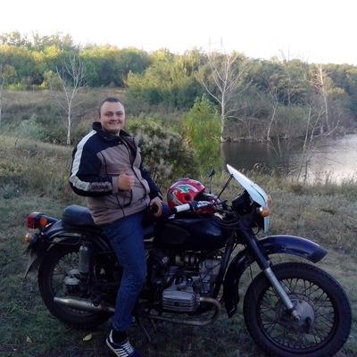 Илья Гергель, 24 апреля 1993, Бирск, id63676281