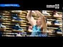 Раскрутка R'n'B, Батишта, эфир 10 мая 2014