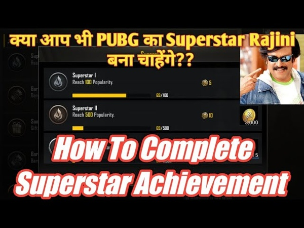 How to Complete Superstar Achievement In PUBG Mobile How to get Maximum Popularity