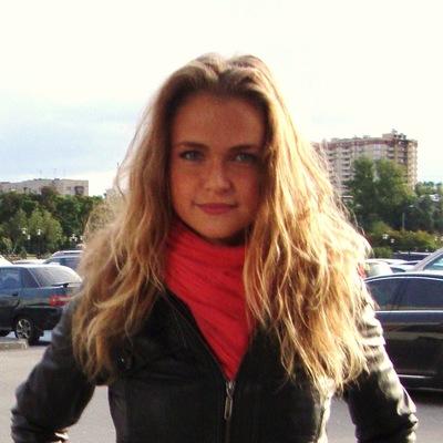 Наталья Терещенко, 22 февраля 1999, Киев, id162306779