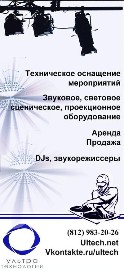 Макс Холявский
