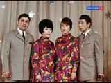 Квартет Аккорд - Проказник Браун (1969)