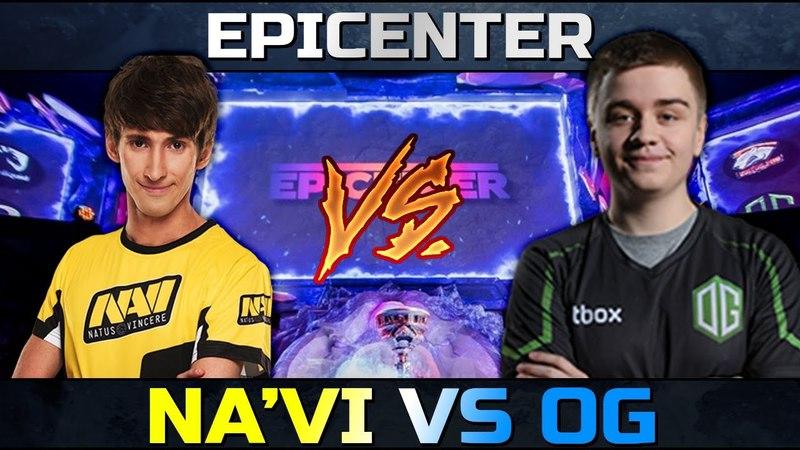 NAVI vs OG - AMAZING DOTA - EPICENTER XL MAJOR - Dota 2