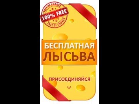 Билеты на концерт Фотия г.Лысьва