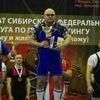 Vadim Kulmanakov