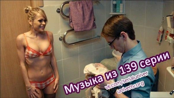 golie-foto-melnikovoy-anni
